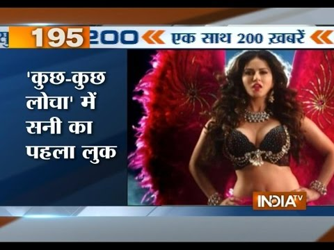 India TV News: Superfast 200 March 03,2015 | 7.30PM