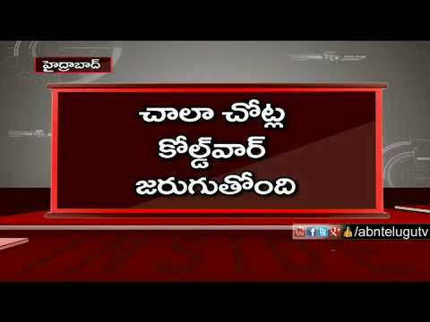 Election Fever for TRS Leaders | Inside
