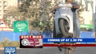 News bulletin - Killer Stunts in Nice Road - 30 Jan 13 - Suvarna News