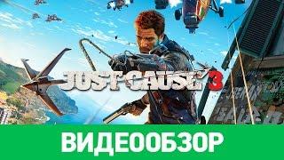 Обзор игры Just Cause 3