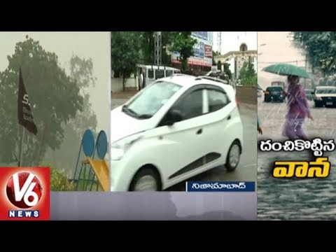 Heavy Rains Lashes Nizamabad District | People Facing Problems With Water Logging | V6 News