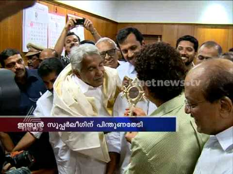 Sachin Tendulkar in Kerala |Sachin to meet Oommen Chandy