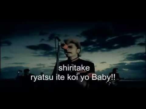 Kishidan - Kuroi Taiyou Sub video