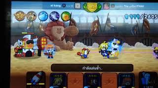 โกง Line Ranger 2019/4/25 คน(ควาย)ไทยโกงคนไทย