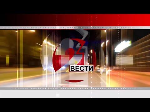 TV21 Live News MK 29.04.2016