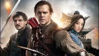 China action adventure full movie latest 2018
