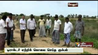 Arakkonam - Cop killed while trying to catch sand miners near Arakkonam