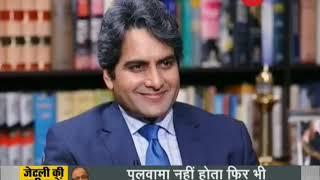 Watch Zee News Exclusive: Sudhir Chaudhary interviews Finance Minister Arun Jaitley