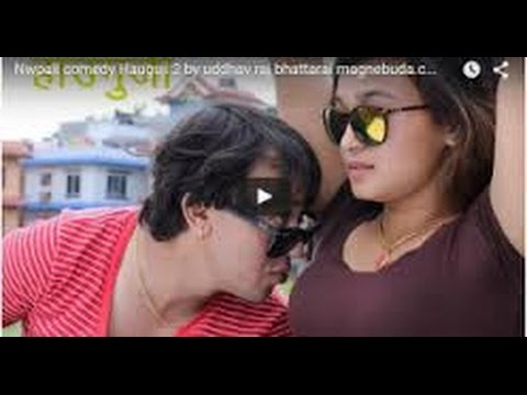 Best Nepali Comedy  2015 - Real Couple - Nepali Comedy