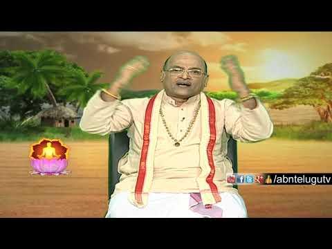 Garikapati Narasimha Rao About Visitors behavior   Nava Jeevana Vedam   ABN Telugu