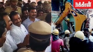 Bus depot roof collapses in Nagapattinam | Minister O. S. Manian