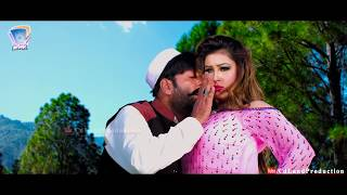 Raka Rala Zara Kana Nama Kawa Na Kana | Kashar Khan Lofar Dey | Full HD Movie Song