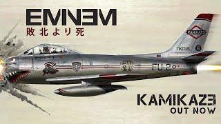 Eminem - Venom (Music From Motion Picture)