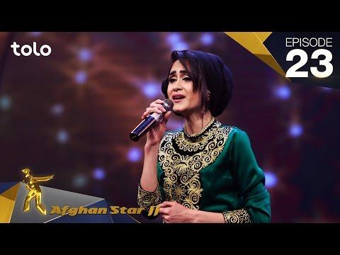Afghan Star S11 - Episode 23 - Wild Card Show / فصل یازدهم ستاره افغان - برنامه خوش چانس