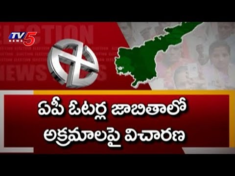Election Commission Focus On AP Voters List | Political Junction | TV5 News