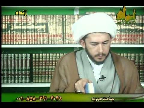 منظور از طاغوت در روایات اسلامی چیست؟