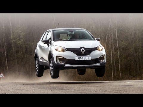 Новый кроссовер Renault Kaptur для российского рынка