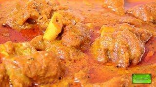 Mutton Rezala - Mutton Curry - Eid Special Recipe