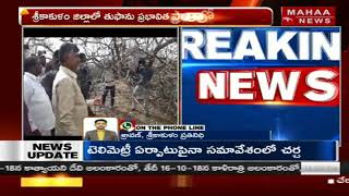CM Chandrababu Naidu Interacts With Cyclone Titli Victims | Srikakulam Dist