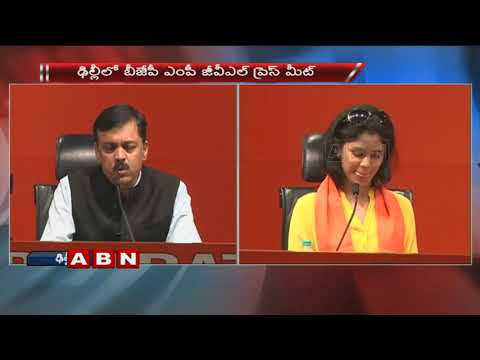 BJP MP GVL Narasimha Rao Allegations On AP Govt and Nara Lokesh In Press Meet at Delhi | ABN Telugu