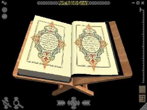 Quran 005 Surah Al Maidah With Bengali Translation (quran Bangla Anubad)