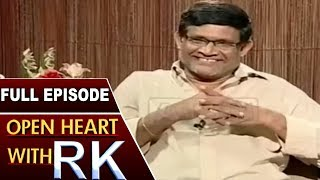 Actor And Writer Tanikella Bharani Open Heart With RK | Full Episode | ABN Telugu
