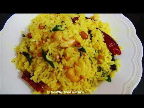 Lemon Rice Recipe-Variety Rice Recipe By Healthy Food Kitchen
