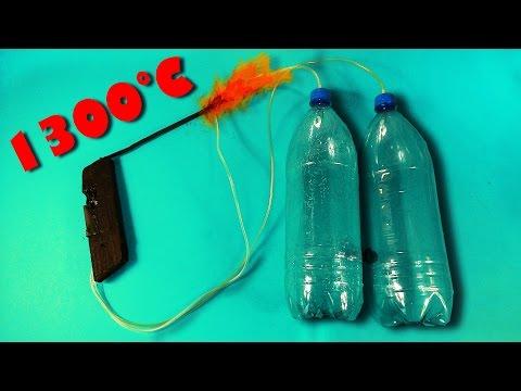 Как сделать автогеновую мини-горелку (до 1300ºС) из мусора за 3$ своими руками