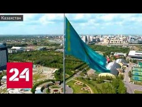 Казахстан: энергия будущего. Специальный репортаж Андрея Шляпникова