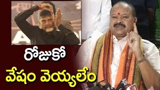 AP BJP Leader Kanna Lakshminarayana Comments On AP CM Chandrababu | hmtv