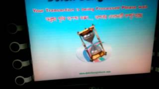 ATM booth Dutch bangla bank manu