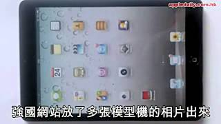 iPhone5iPad Mini