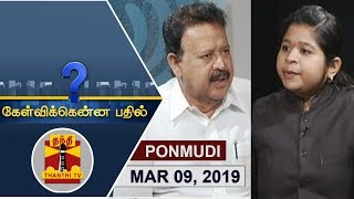 Kelvikkenna Bathil 09-03-2019 Exclusive Interview with Ponmudi | Thanthi Tv
