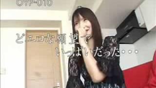 和葉みれい動画[1]