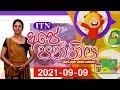 Ape Panthiya 09-09-2021