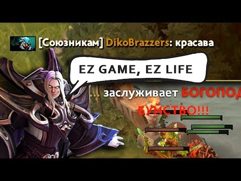 ИНВОКЕР + КУНКА ДОТА 2 - INVOKER + KUNKKA DOTA 2