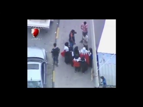 Bahrain Protestors Exploiting school Girls