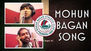 Mohun Bagan Song | The Sound Studio (original song)