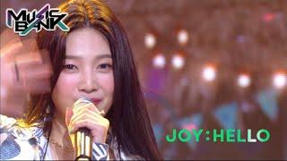 Download lagu Joy(조이) - Hello(안녕) (Music Bank) | KBS WORLD TV 210604