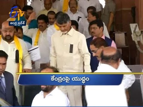 Andhra Pradesh | 27th October 2018 | Ghantaravam 6 AM News Headlines
