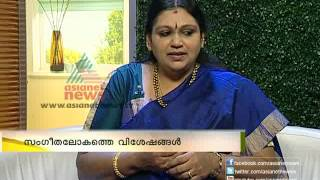 Arundhati - Singer Arundhati remembering Raveendran Master on his 8th death anniversary