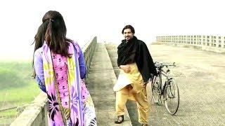 Bangla New Song  Bol Ki Debo  Belal Khan & Shuchi Official Music Video NEW HD   YouTube720p