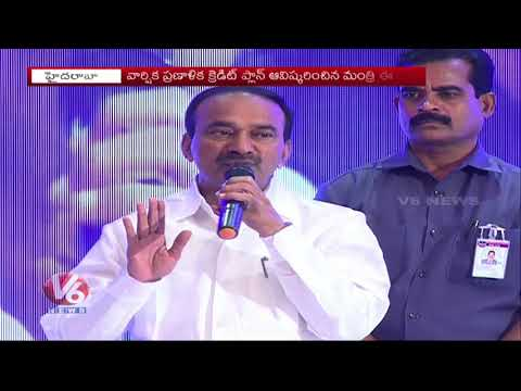 Minister Etela Rajender Attends For State Level Bankers Committee Meeting | V6 News