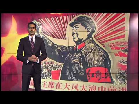 Explained: China's Communist Party