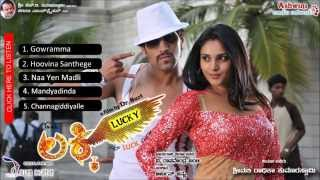 Lucky - Lucky Kannada Hit Songs | Lucky Kannada Full Songs | Jukebox | Yash, Ramya
