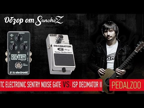 TC Electronic Sentry Noise Gate vs. ISP Decimator - Обзор от SancheZ