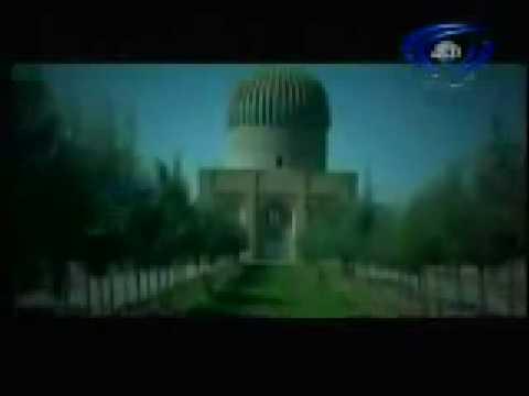 Din Mohammad Gham Khwar - Kabul Pa De Duniya video