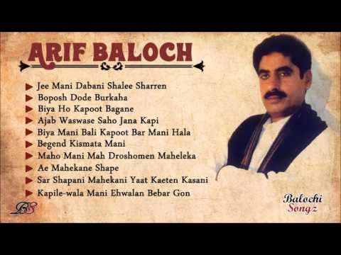 Best of Arif Baloch | Song Collection | Balochi Songz