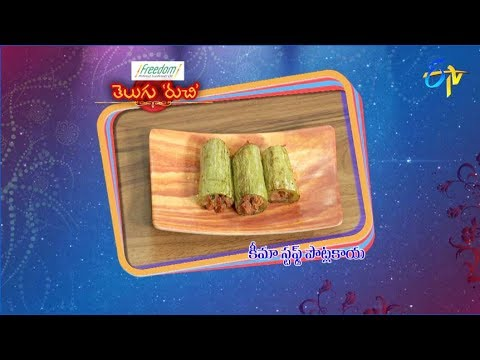 Keema Stuffed Potlakaya | Telugu Ruchi | 8th October 2018 | ETV  Telugu