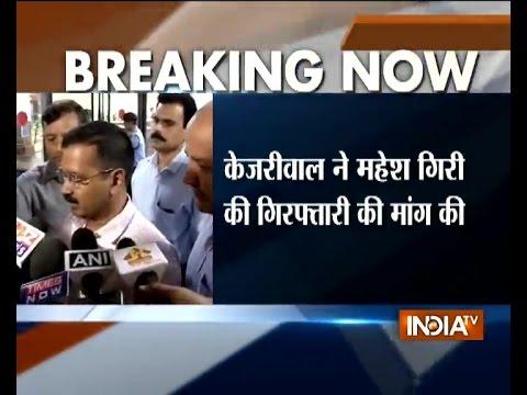 Delhi CM Arvind Kejriwal Demands Arrest of Mahesh Giri